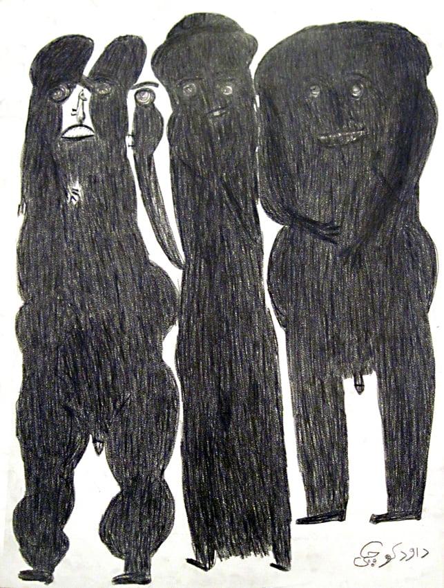 Les monstres de Davood Koochaki