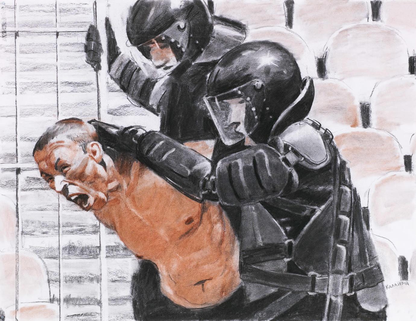 Aleixeï Kallima, le Goya des hooligans